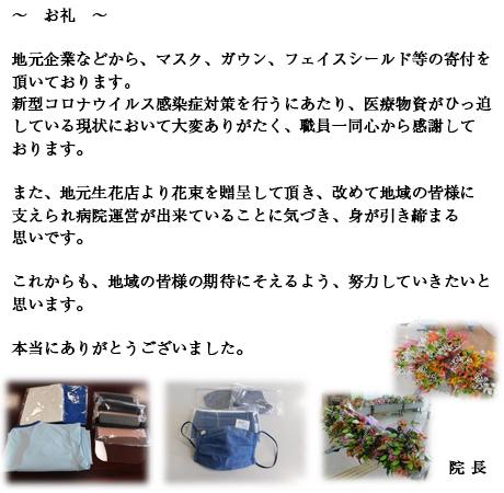岡山 県 コロナ ウイルス